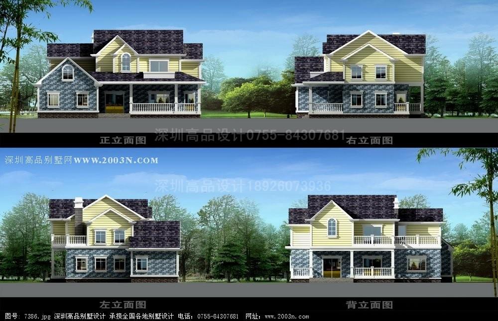 二层别墅效果图 图