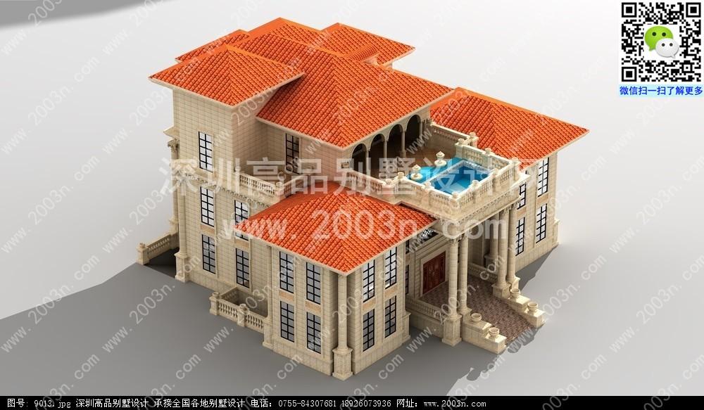 山东省 济南农村小型别墅设计图