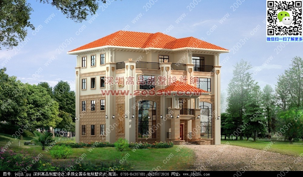 长春独栋别墅建筑设计图 农村别墅外观效果图