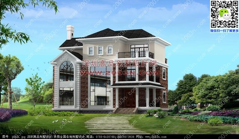 三层半别墅设计图 农村别墅外观效果图 百年 农村