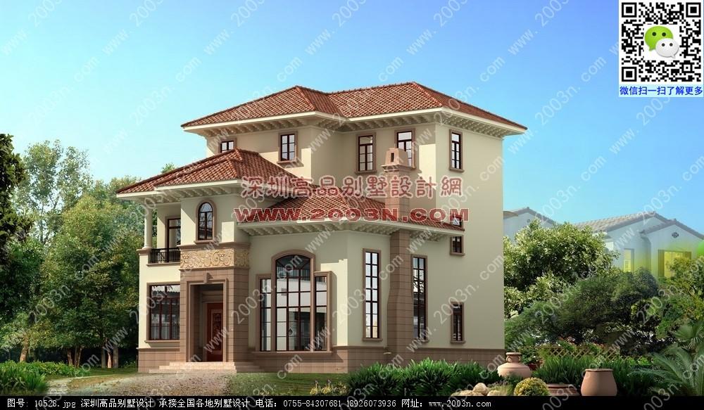 三层中式别墅设计图 农村别墅外观效果图 百年 农村