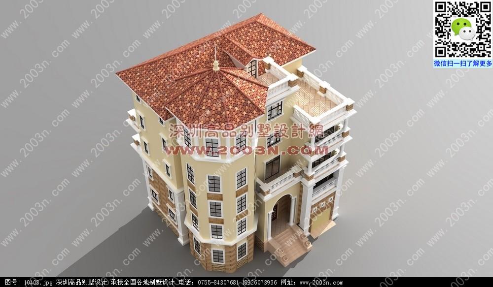 现代别墅建筑设计图 农村别墅外观效果图 百年 农村