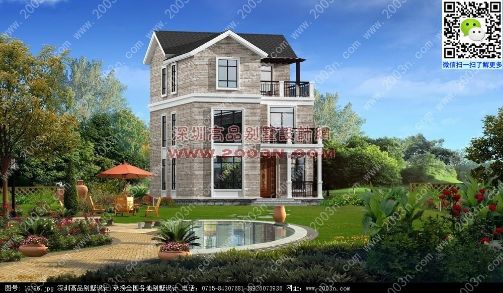 小别墅建筑设计图纸 农村别墅外观效果图 百年 农村